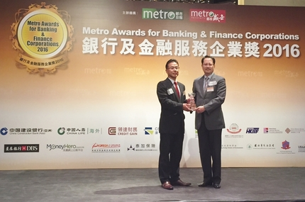 Target Wins the Metro Awards for Banking & Finance Corporations 2016