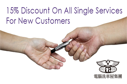 15% discount on Car Beauty Service