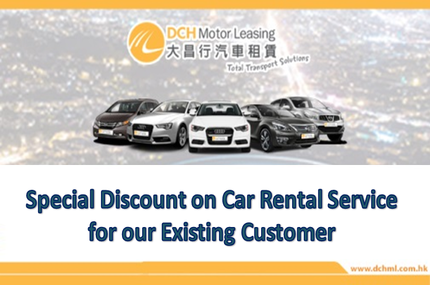 Discount on DCH Car Rental Service
