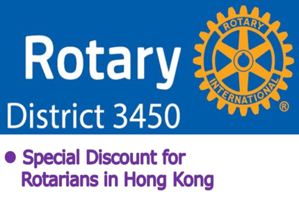 Special Discount for Rotarians in Hong Kong