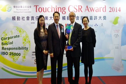 "Target was awarded the ""Touching CSR Award 2014"""