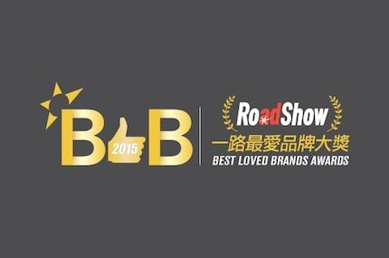 "Target was awarded the Road Show ""Best Loved Motor Insurance Brands Award"""