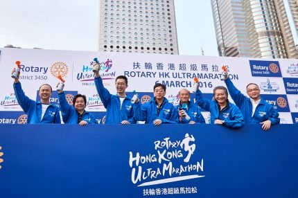 Target as the diamond sponsor and supporter of Rotary HK Ultramarathon