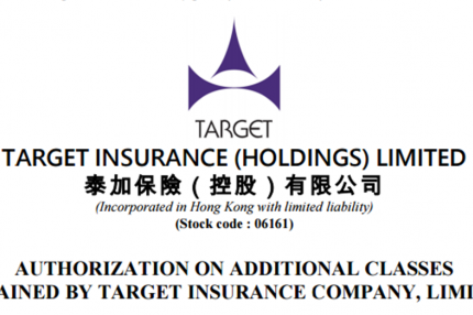 Authorization on Additional Classes Obtained by Target Insurance