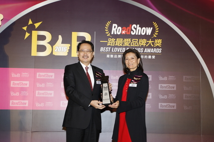 Target has won RoadShow Best Loved Brands Awards 2016