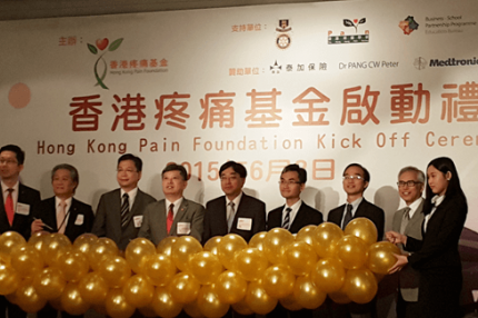 Target sponsored the launch ceremony of Hong Kong Pain Foundation