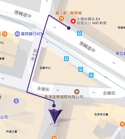 5/F, Low Block, Grand Millennium Plaza,<br/>No. 181 Queen's Road Central, Hong Kong