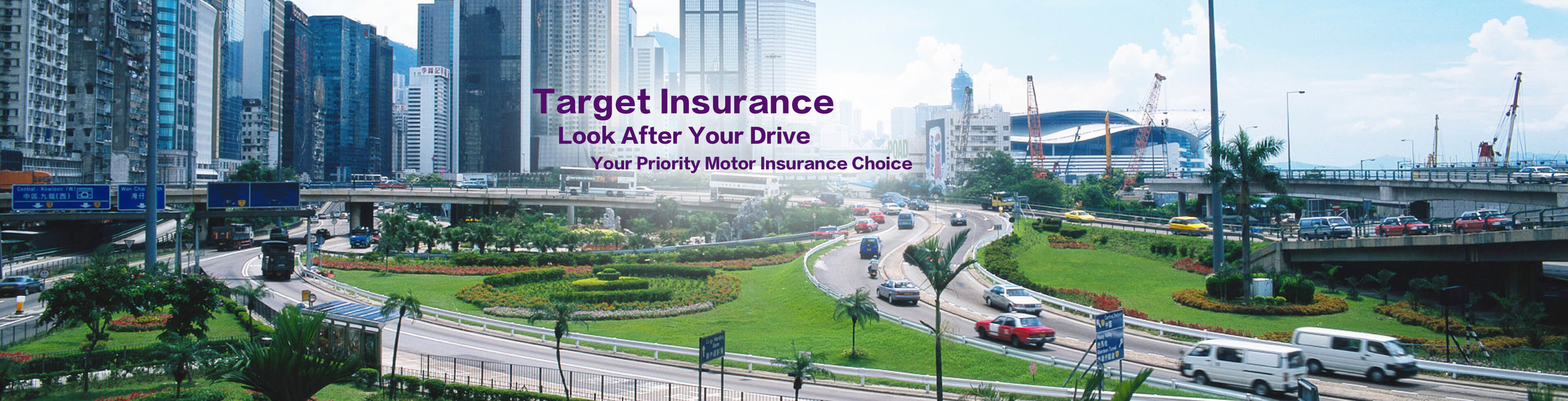 Target Insurance, Look After Your Drive Along The Way. Your Priority Motor Insurance Choice.